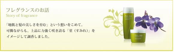 スクリーンショット 2013-10-21 18.44.09