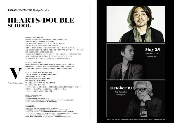 seminar_double