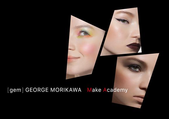 gem_make_academy